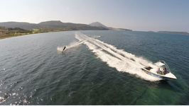 Navarino Waterski & Wakeboarding
